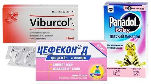 Жаропонижающие средства для детей: свечи, таблетки от температуры, препараты для грудничков