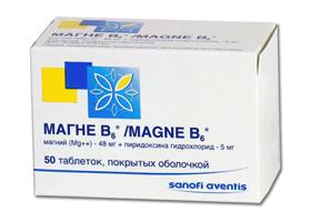 Таблетки Магвит: инструкция по применению, цена и отзывы