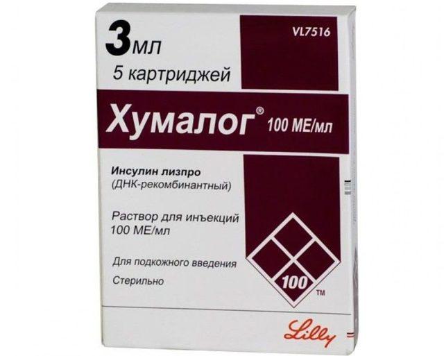 Инъекции инсулина смогут заменить таблетками