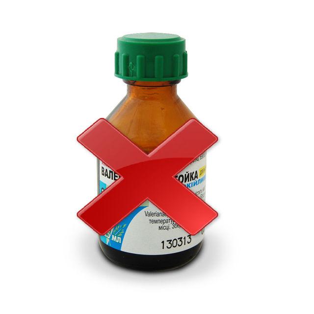 Настойка валерианы: инструкция по применению, цена, как пить капли.