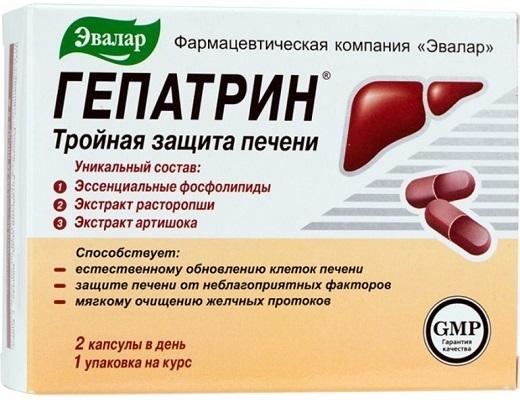 Гепатрин: инструкция по применению, цена, аналоги, отзывы врачей и людей