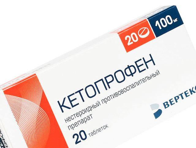 Кетопрофен: инструкция по применению, цена, отзывы и аналоги
