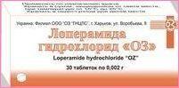 Для чего Лоперамида Гидрохлорид? Инструкция по применению таблеток, цена и отзывы