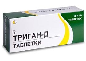 Для чего таблетки Триган-Д? Инструкция по применению, эффект препарата, цена, передозировка, отзывы