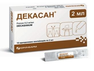 Декаметоксин: инструкция по применению, цена и отзывы
