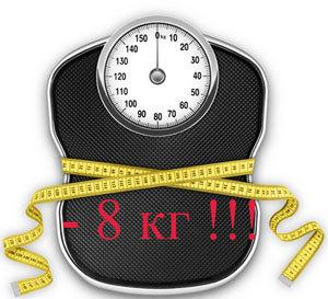 Гималайская диета: отзывы и результаты, быстрое похудение за 14 дней