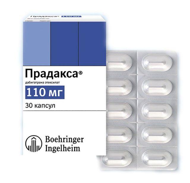 Плавикс: инструкция по применению, цена, аналоги. Отзывы врачей и показания к применению