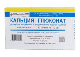 Кальция ацетат: инструкция по применению, цена и отзывы