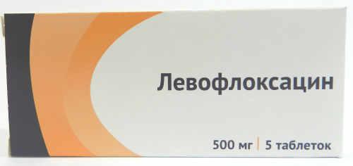 Лефокцин: инструкция по применению, цена и отзывы
