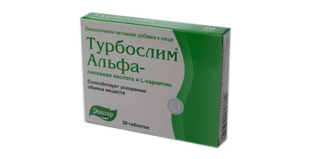 таблетки для похудения турбослим инструкция по применению