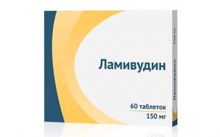 Ламивудин: инструкция по применению, цена и отзывы