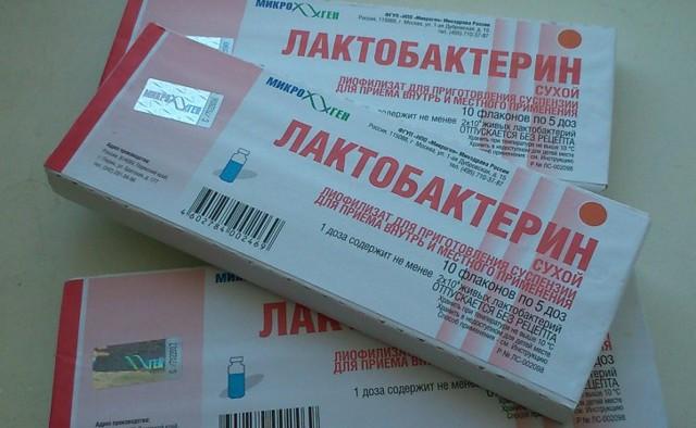 Свечи Лактожиналь: инструкция, цена, отзывы при беременности, аналоги