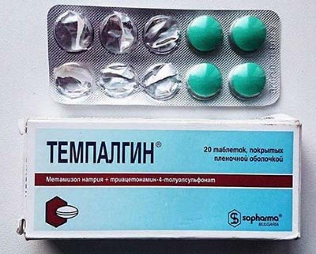 От чего таблетки Темпалгин: инструкция по применению, показания, цена, состав и противопоказания