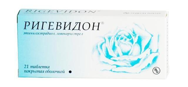 Противозачаточные таблетки Три-Регол: отзывы врачей, цена, инструкция по применению, побочные эффекты