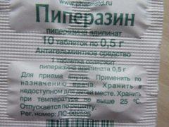 Пиперазина Адипинат: инструкция по применению, цена и отзывы