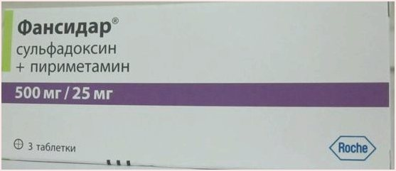Таблетки Фансидар: инструкция по применению, цена и отзывы