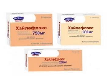 Таблетки Хайлефлокс: инструкция по применению, цена и отзывы
