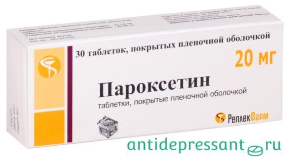 Таблетки Пароксин: инструкция по применению, цена и отзывы