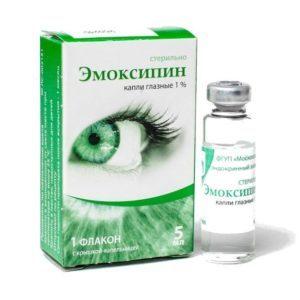 Инъекции и глазные капли Эмоксипин: инструкция по применению, цена и отзывы