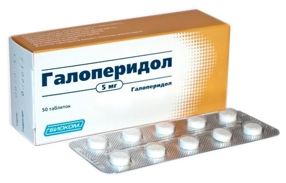 Галоперидол: инструкция по применению, показания, отзывы, цена и побочные эффекты
