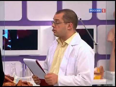 Лотосоник: инструкция по применению, цена и отзывы