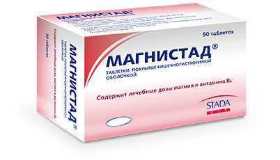 Препараты магния и калия в таблетках для сердца. Продукты содержащие магния и калий