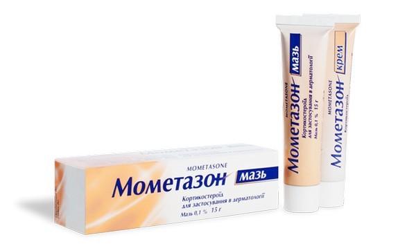 Мометазона Фуроат: цена, инструкция по применению, аналоги