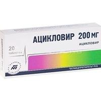 Мазь и таблетки Герпевир: инструкция по применению, цена, отзывы