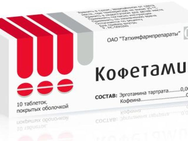 Кофетамин: инструкция по применению, цена и отзывы