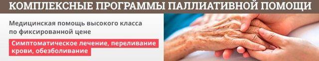 Синусовые кисты почек (левой, правой, обеих): что это такое, симптомы, причины и лечение