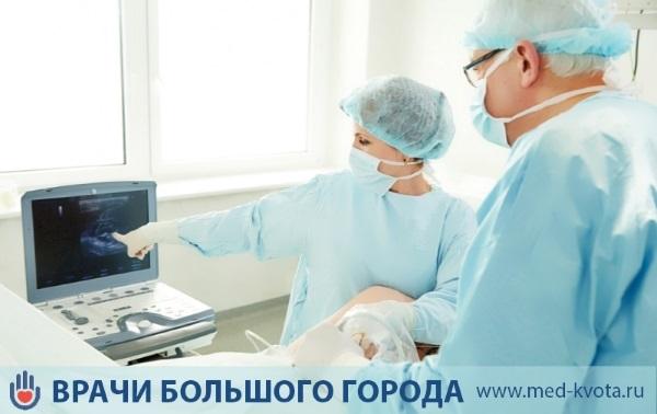 Образование (опухоль) на надпочечнике: виды, причины, симптомы, лечение