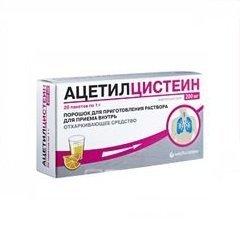 Ацетилцистеин: инструкция по применению, показания и аналоги