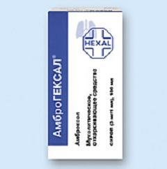 Амброгексал: инструкция по применению и аналоги
