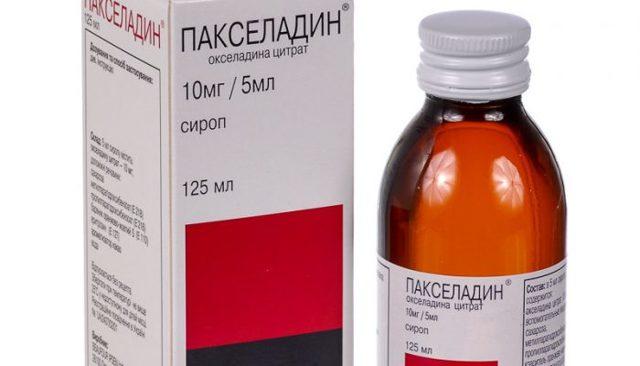 Пакселадин сироп: инструкция по применению, особенности действия