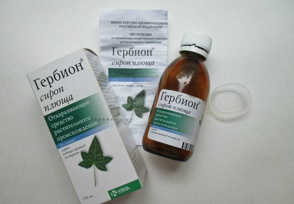 Гербион сироп плюща: инструкция по применению и составляющие