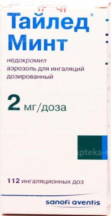Недокромил натрия: инструкция по применению
