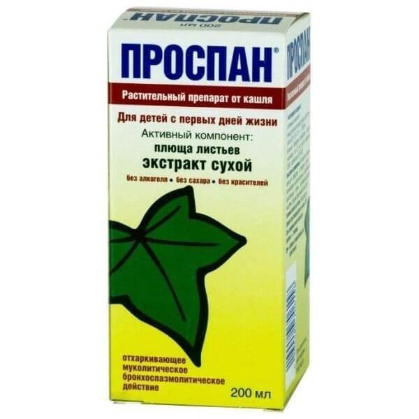 Проспан Форте шипучие таблетки от кашля: показания и дозировки