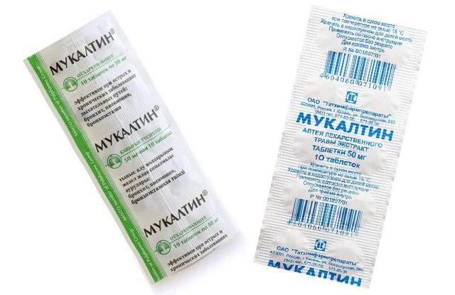 Мукалтин при грудном вскармливании: противопоказания и аналоги