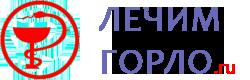 Амброксол для ингаляций: инструкция по применению и состав