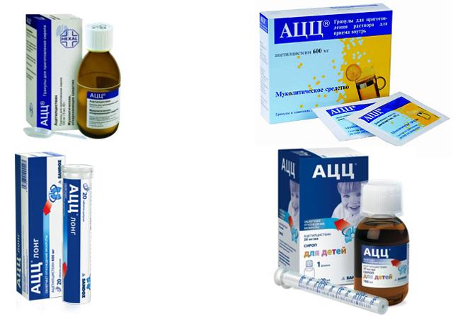 Что лучше АЦЦ или Амбробене: отличия активных веществ