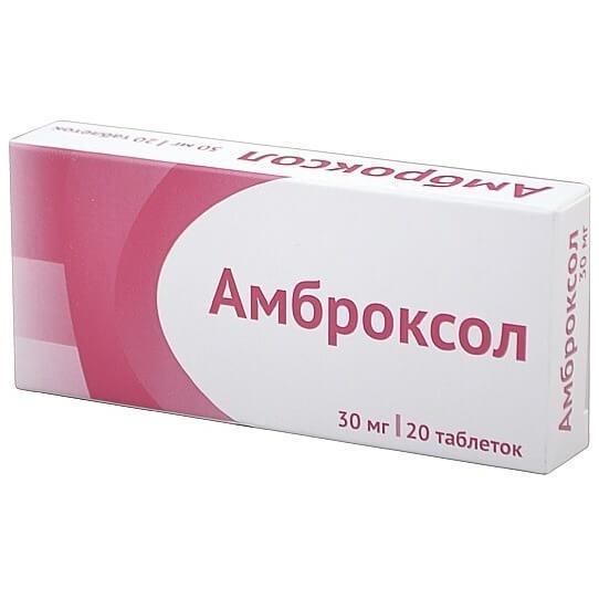 Бромгексин Никомед: инструкция по применению сиропа и раствора