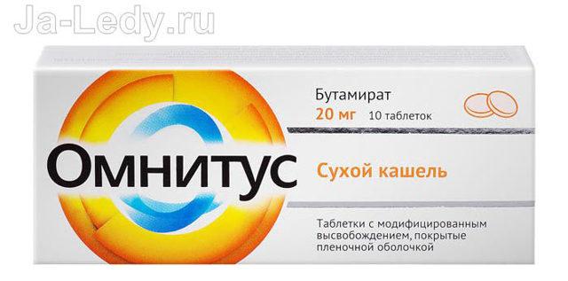 Сильный кашель без температуры у взрослого: как лечить