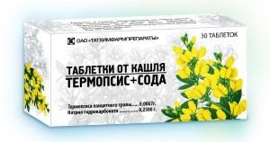 Таблетки от кашля при беременности в 1, 2 и 3 триместр
