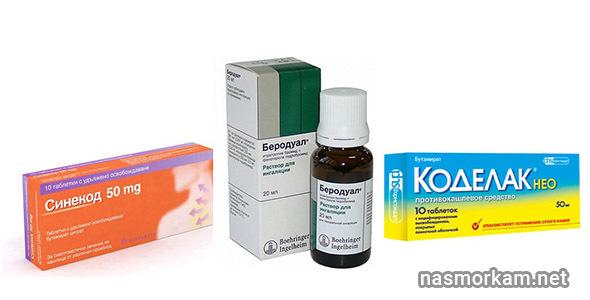Кленбутерол сироп от кашля: состав, инструкция по применению