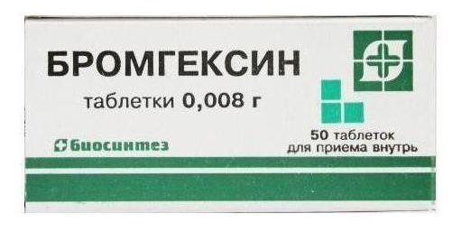 Бромгексин таблетки и сироп: инструкция по применению и аналоги