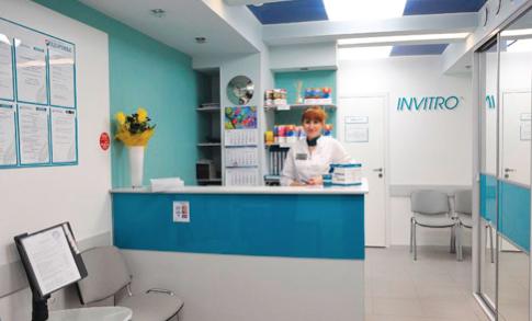 Диаскинтест: где можно сделать, клиники, стоимость услуг