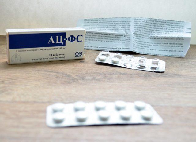 АЦЦ при бронхите у взрослых: показания и противопоказания