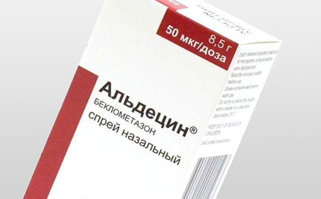 Спрей от кашля для детей и взрослых: показания к применению