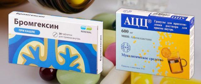 АЦЦ или Бромгексин: что лучше и противопоказания