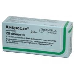 Амбросан таблетки: инструкция по применению и описание
